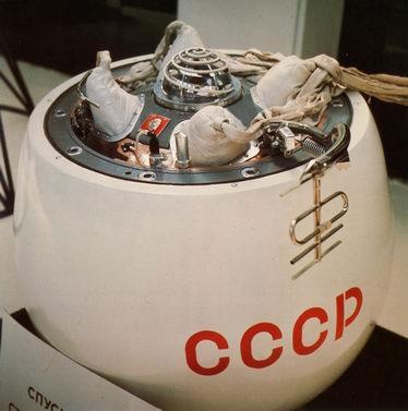 Missão Russa Venera 7